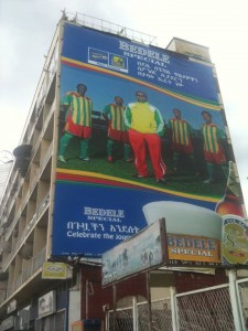 national team_ethiopia_football