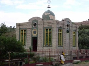 Catedral de Tsion Maryam (Axum)